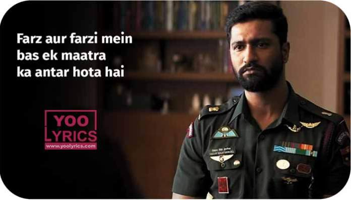 Dialogues From Hindi Movies