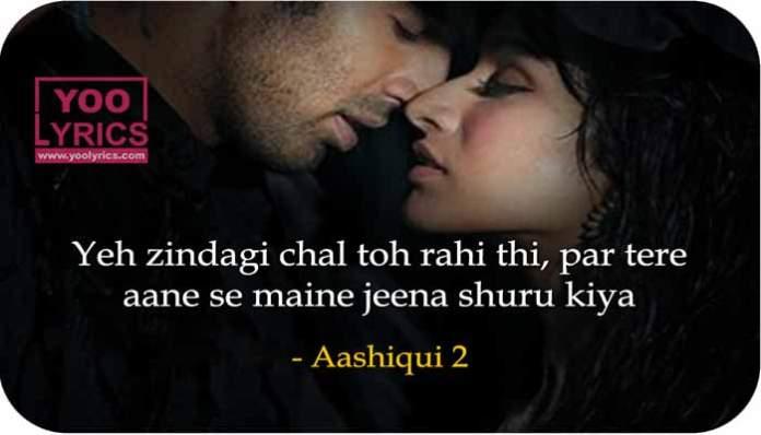 Filmi Shayari