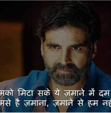 Hindi Dialogues