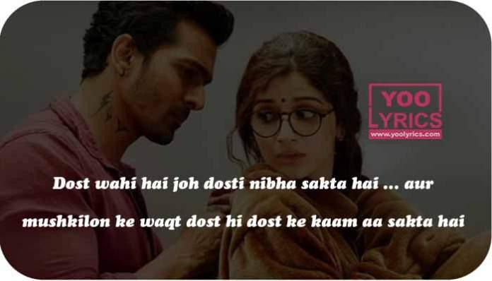 Hindi Film Dialogues