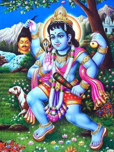 Bhairav ji