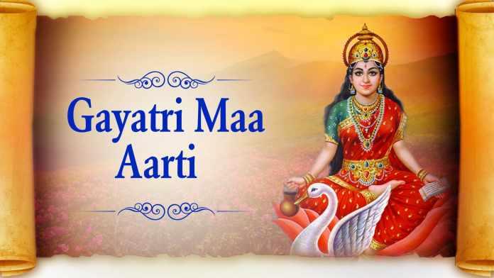 Gayatri-Maa-Aarti