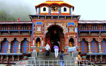 Shri Badrinath Aarti