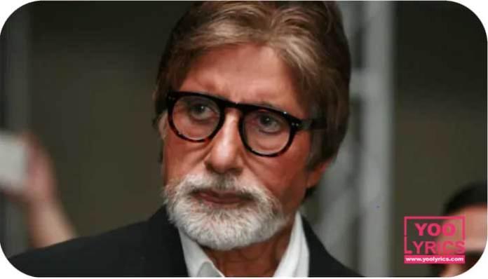 Amitabh Bachchan Profile