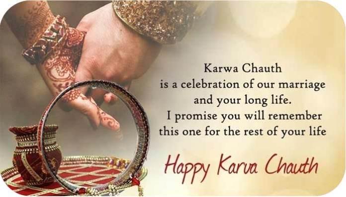 Karwa Chauth Wishes