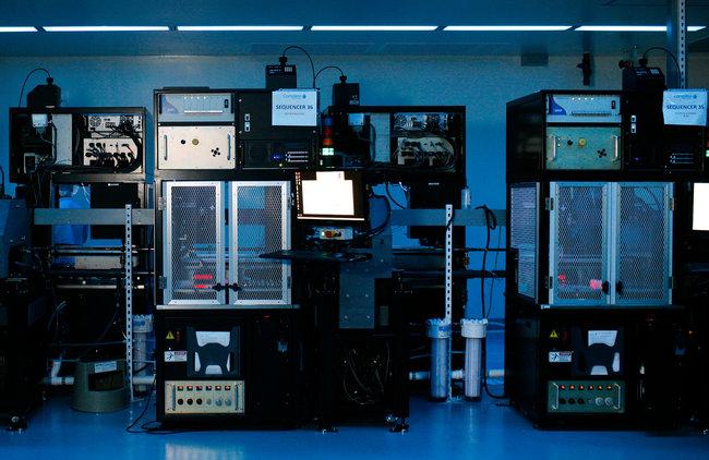 gene-sequencer