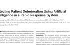 [논문] 딥러닝 기반의 병원 내 심정지 예측 인공지능의 정확성