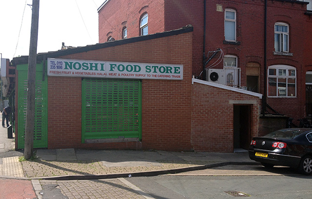 The Noshi Foodstore in Harehills, which has been free of pests since February 2014.