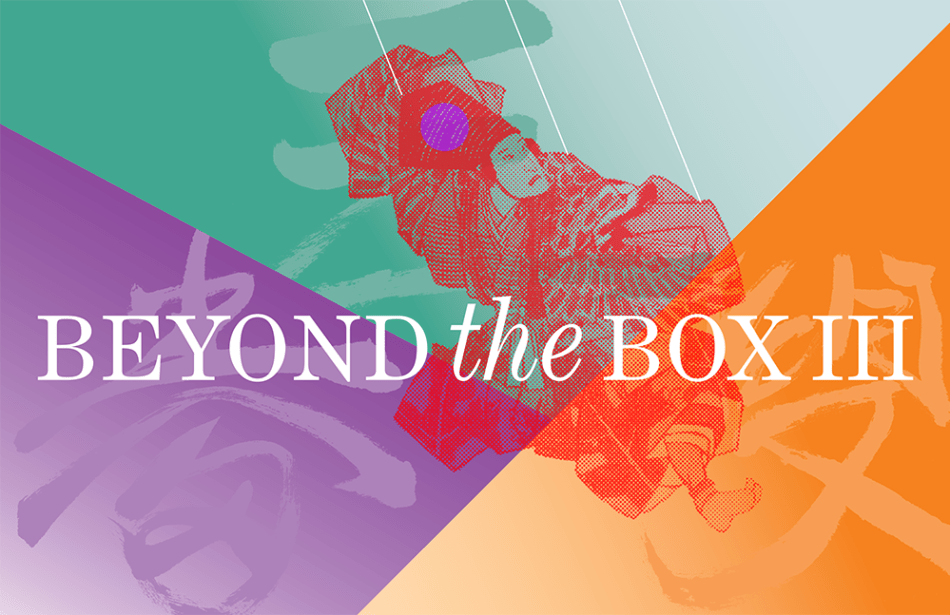 3 ARTS | BEYOND THE BOX BY: YOSHINOJO FUJIMA Card