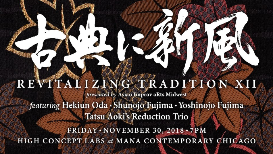 "The ""Revitalizing Tradition"" series Nov 30, 2018 Flyer"