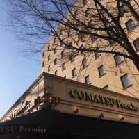 スメハラのない快適なホテル | PLAZA HOTEL PREMIER