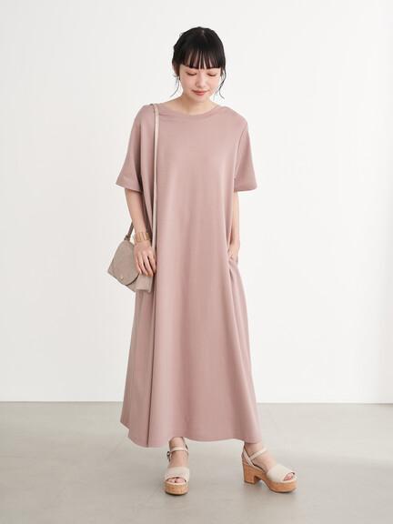 YABBI*earth 超低限定折扣款100%棉素色ALINE感長版洋裝.粉-官網粉色照