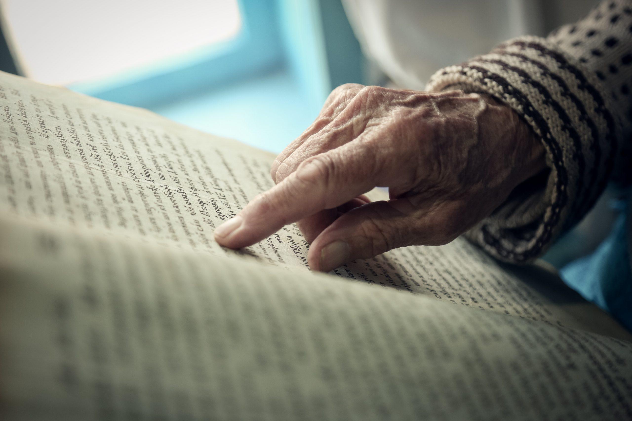 Debate: Is Aging a Reversible Disease?