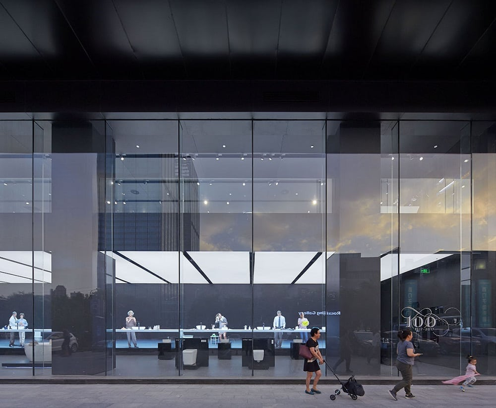 Architettura contemporanea Mad Architects