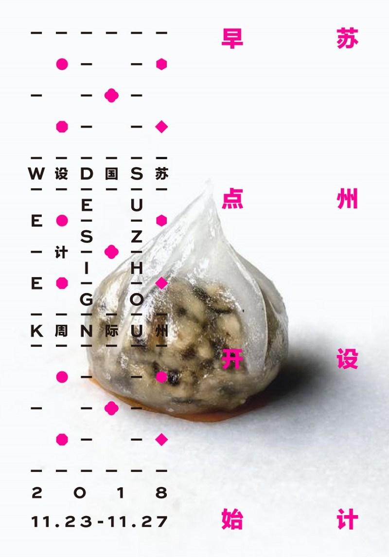 Suzhou Design Week design alimentare
