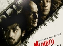 The Dark Side Of Life Mumbai City Box Office Collection