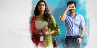 Hello Guru Prema Kosame Review and Collections – Hit or Flop