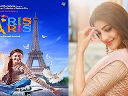 Tamil Movies Released in March 2019