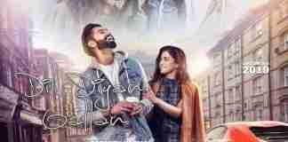 Punjabi Movies Releasing in May 2019