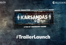 karsandas pay and use Full Movie Download