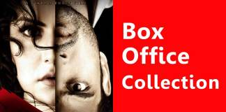 1921 Box Office Collection
