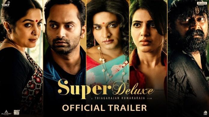Super Deluxe Full Movie Download