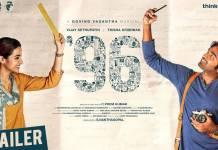 96 Full Movie Download