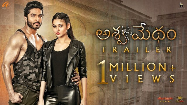 Ashwamedham Full Movie Download