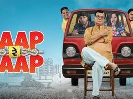 Baap Re Baap Full Movie Download