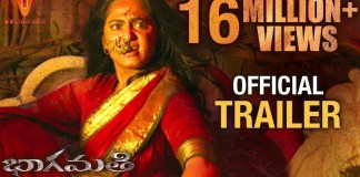 Bhaagamathie Full Movie Download