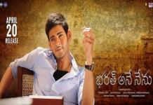 Bharat Ane Nenu Full Movie Download