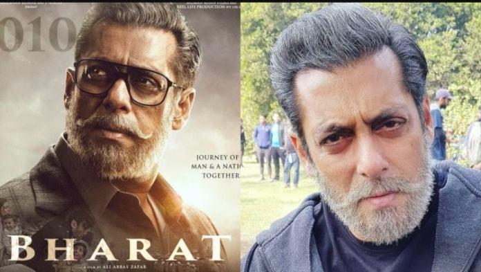 Bharat Movie Salman Khan First look