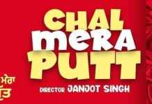 Chal Mera Putt Full Movie Download MrJatt