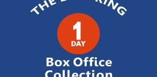 The Lion King 1st Day Box Office Collection