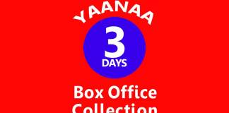 Yaanaa 3rd Day Box Office Collection
