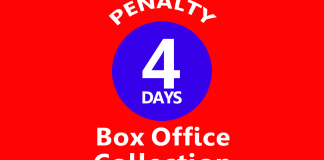 Penalty 4th Day Box Office Collection