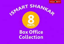 iSmart Shankar 8th Day Box Office Collection