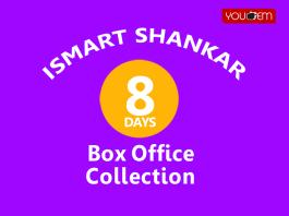 iSmart Shankar 8th Day Box Office Collection