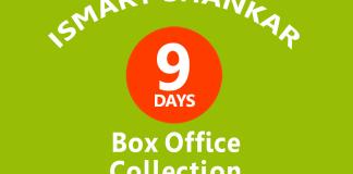 iSmart Shankar 9th Day Box Office Collection
