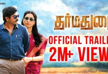 DharmaDurai Full Movie Download