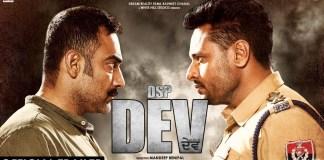 Dsp Dev Full Movie Download