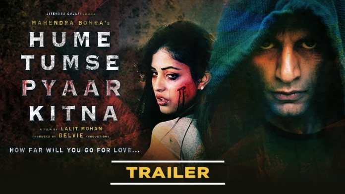 Hume Tumse Pyaar Kitna Full Movie Download