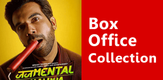 Judgementall Hai Kya Box Office Collection