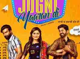 Jugni Yaaran Di Full Movie Download Bolly4u