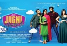 Jugni Yaaran Di Full Movie Download