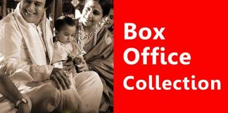 NTR Kadanayakudu Box Office Collection