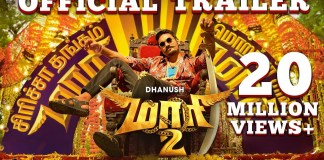 Maari Full Movie Download
