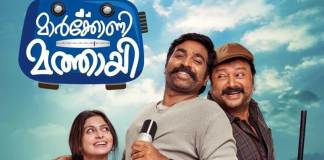 Marconi Mathai Full Movie Download Khatrimaza