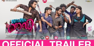 Mr and Ms Rowdy Full Movie Download