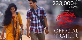 Ormayil Oru Sisiram Full Movie Download